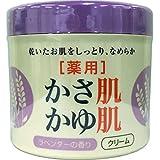 ヒラマツ商事 薬用かさ肌かゆ肌ミルキークリーム ラベンダー 280g (医薬部外品)