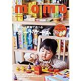 momo vol.22 アナログゲーム特集号 (インプレスムック)