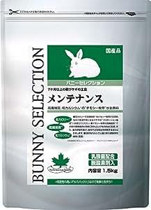 イースター バニーセレクション メンテナンス 1.5kg