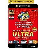 変換スタジオ7 CompleteBOX ULTRA ~変換スタジオ7の全機能が使える最上位版   変換スタジオ7シリーズ   カード版   Win対応