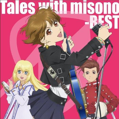 [画像:Tales with misono-BEST-]