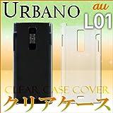 URBANO L01 用 クリアケース (アルバーノ カバー ジャケット au KDDI)