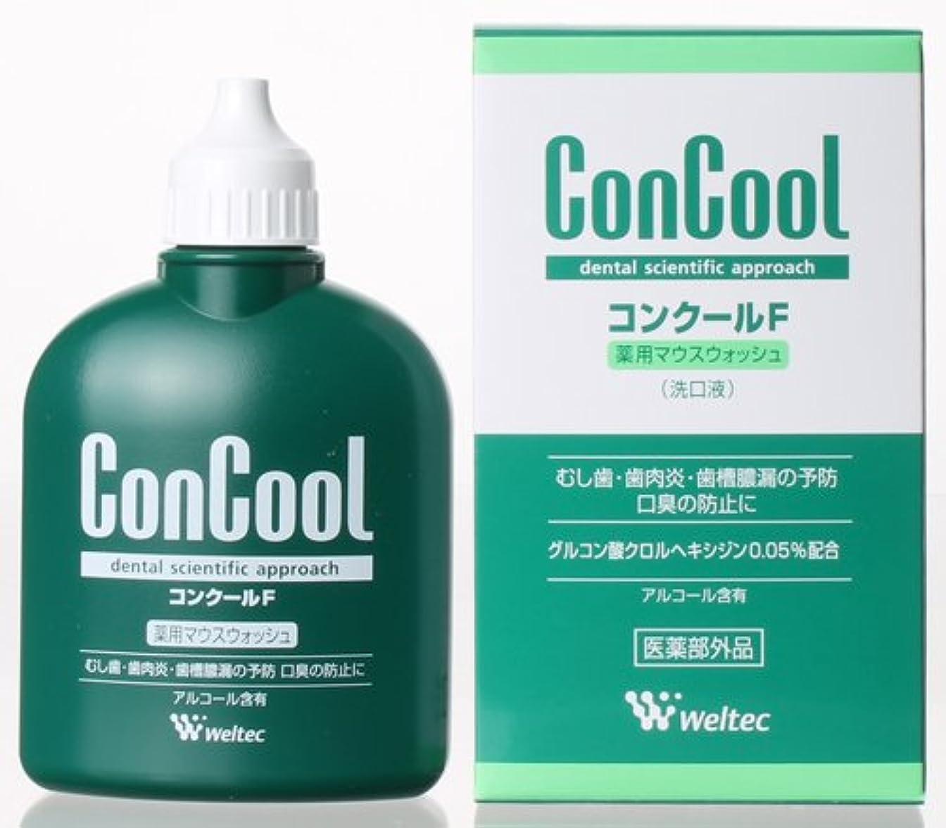 乙女洗剤物語コンクールF