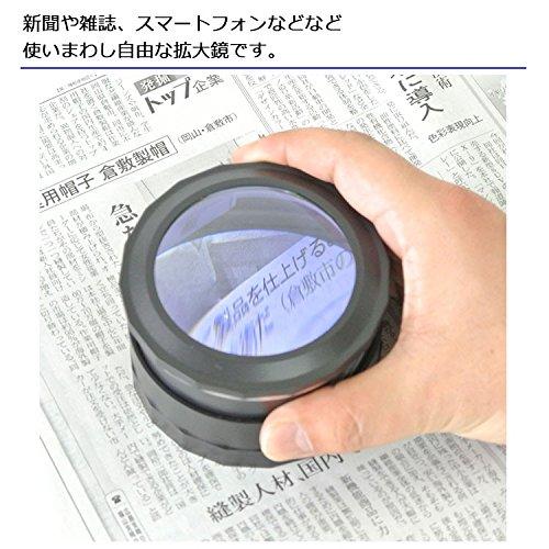 GoodsLand スマホ 対応 ライト 付 拡大鏡 デスクルーペ LEDライト タッチセンサー 電池式 新聞 老眼 (ブラック) GD-D-LP-BK