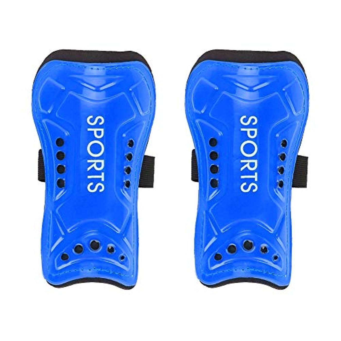 チェススタック同化するShin Pads、チャイルドフットボールShin Padsトレーニングレッグガードスポーツ安全プロテクターアジャスタブルストラップ