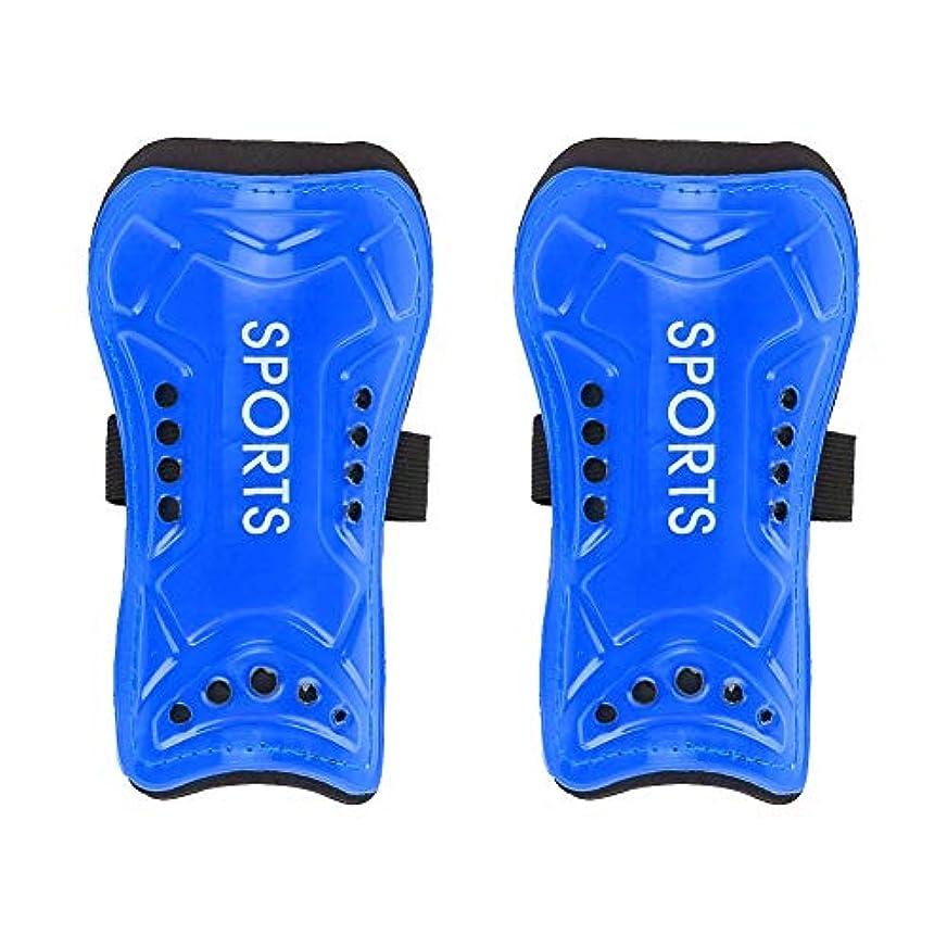 暖かさ懸念怒るShin Pads、チャイルドフットボールShin Padsトレーニングレッグガードスポーツ安全プロテクターアジャスタブルストラップ