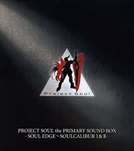 PROJECT SOUL the PRIMARY SOUND BOX-SOUL EDGE~SOUL CALIBURI&II-