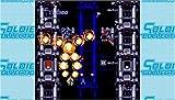 「PC Engine Best Collection ソルジャーコレクション」の関連画像