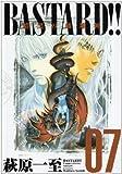 BASTARD!!―暗黒の破壊神 完全版 (Vol.7)