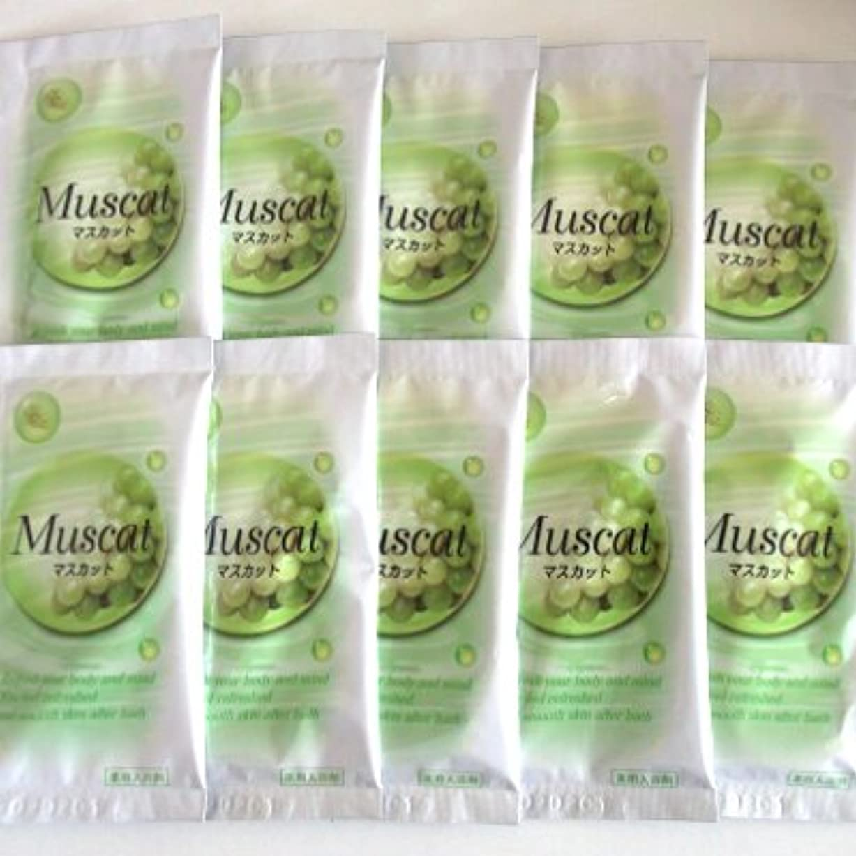 それにもかかわらず原子季節トプラン入浴剤 マスカットの香り 10包セット