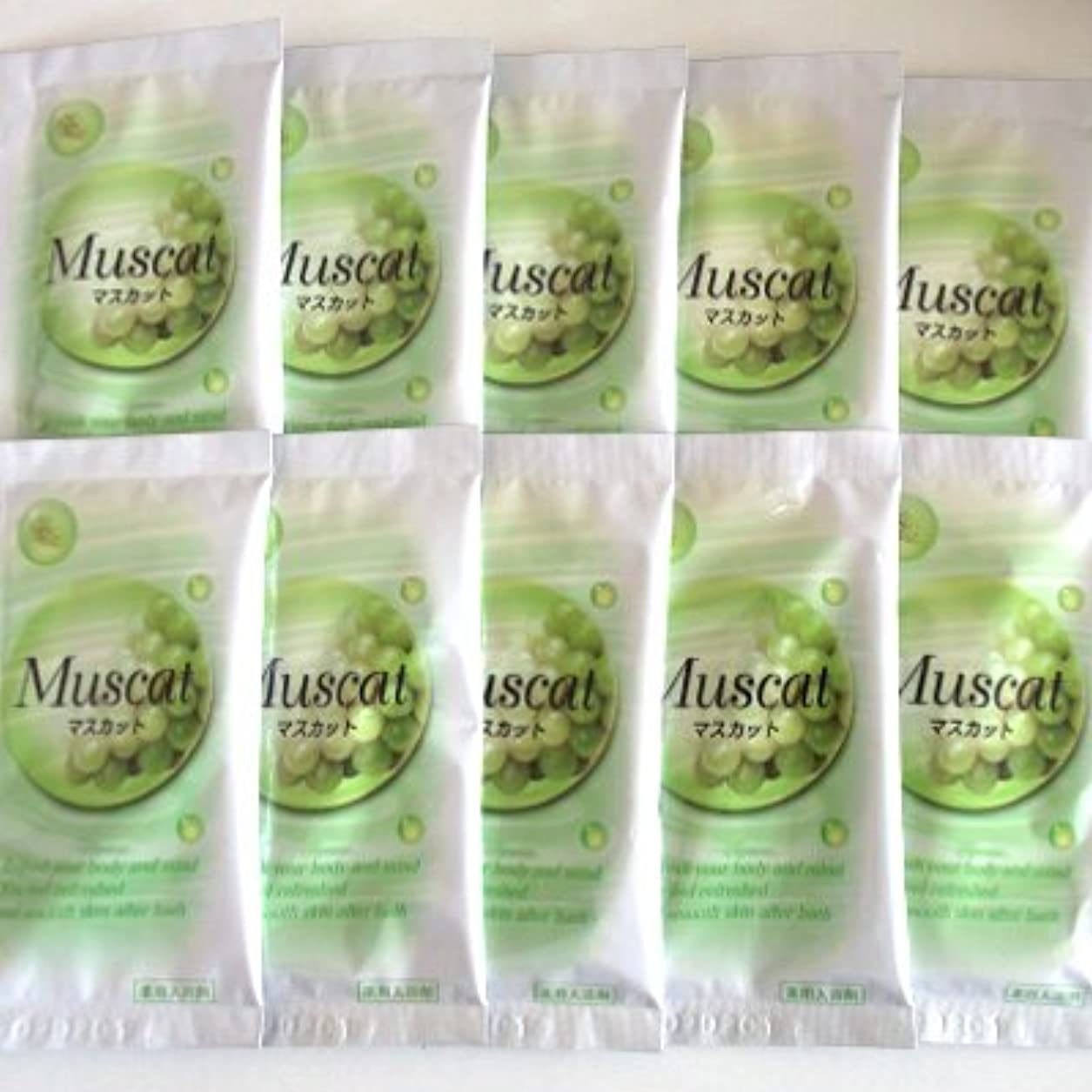 扱いやすい保有者東方トプラン入浴剤 マスカットの香り 10包セット