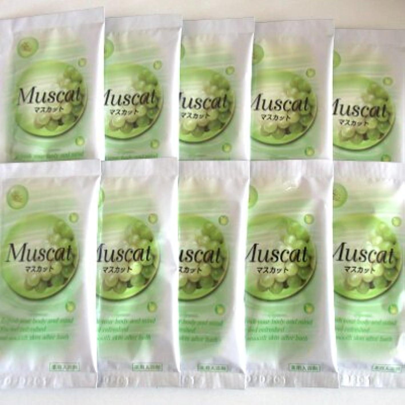 人気のローラー無一文トプラン入浴剤 マスカットの香り 10包セット