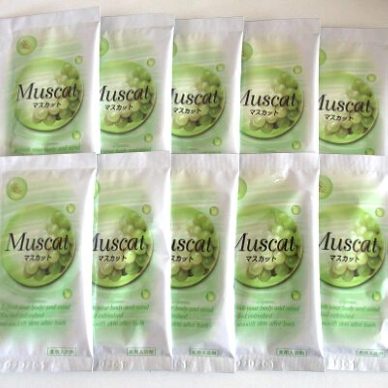 主カンガルー人里離れたトプラン入浴剤 マスカットの香り 10包セット