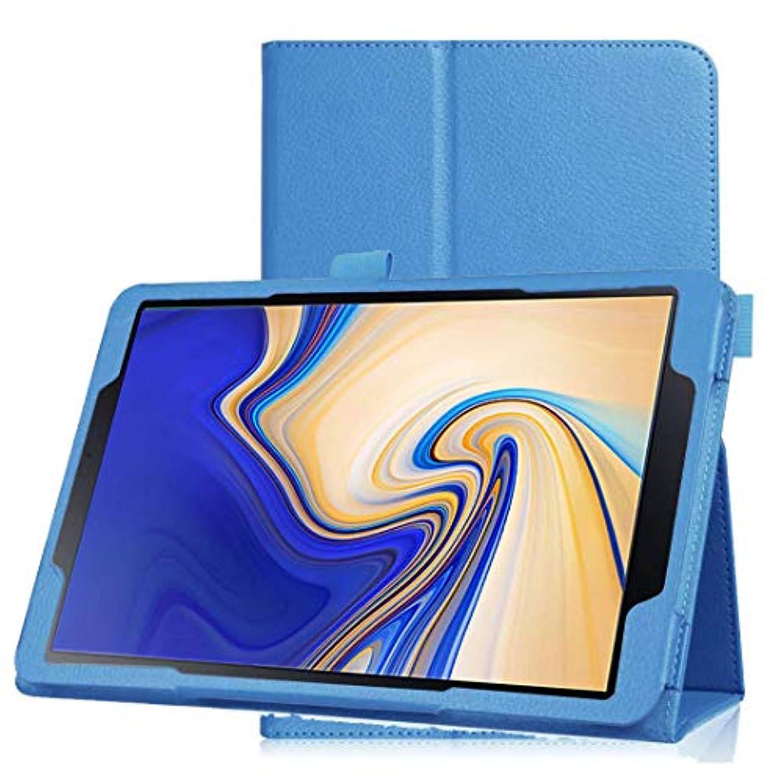 朝無駄なうまくいけばGalaxy tab a 10.5 全面保護ケース INorton 本革ケース スタンド機能 衝撃吸収 PUレザー 軽量薄型 排熱性アップ ソフトケース T830 T835対応