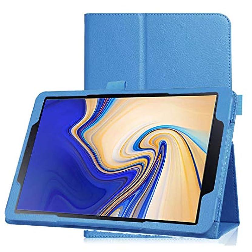 省略ゲインセイ支配的Galaxy tab a 10.5 全面保護ケース INorton 本革ケース スタンド機能 衝撃吸収 PUレザー 軽量薄型 排熱性アップ ソフトケース T830 T835対応