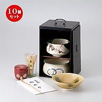 10個セット茶道具(茶箱)黒塗茶の湯揃 [ 16 x 16 x 25.8cm ] 【 茶道具 】 【 茶道具 抹茶 茶道 茶器 】