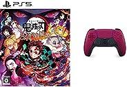 【PS5】鬼滅の刃 ヒノカミ血風譚 + DualSense コズミック レッド セット