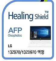 Healingshield スキンシール液晶保護フィルム Oleophobic AFP Clear Film for Lg Laptop Allday Gram 13Z970/13ZD970