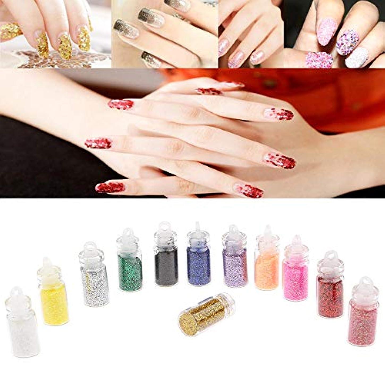 ?12 色キラキラパウダーセット ペディキュア ツール ネイルステッカー パウダー ボトル マニキュア 装飾爪アート 美しい