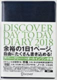 DISCOVER DAY TO DAY DIARY〈2018〉