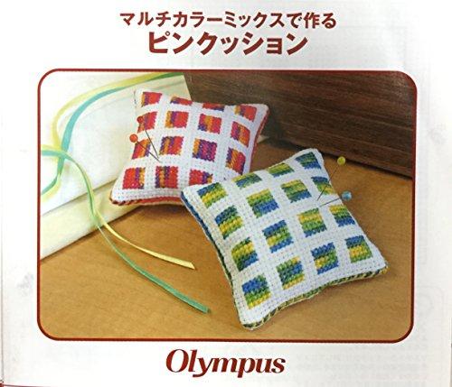 Olympus(オリムパス)『オリムパスししゅう糸マルチカラーミックス』