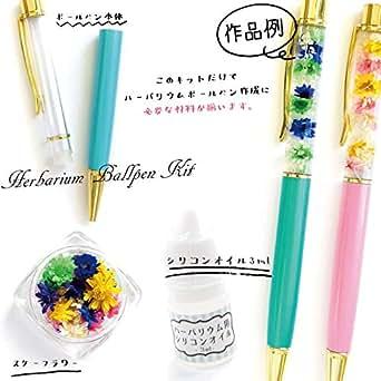 Craft Tamago 【1セット】 ハーバリウムボールペン手作りキット 10色から選べる! 母の日にも です♪ 【ワインレッド】
