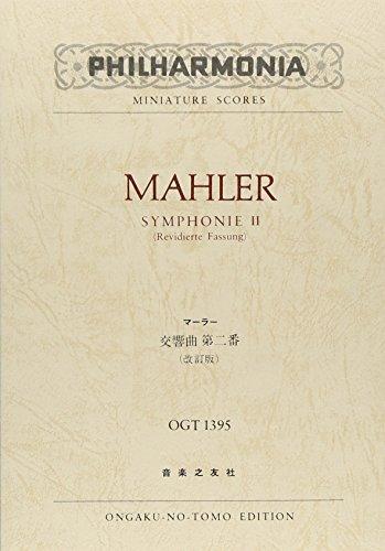 OGTー1395 マーラー 交響曲第2番 (改訂版) (Philharmonia miniature scores)