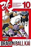 ドラゴンボール改 10[DVD]