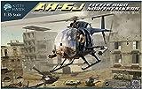 キティホークモデル 1/35 アメリカ軍 AH-6J/MH-6J リトルバード ナイトストーカーズ プラモデル KITKH50003