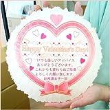 バレンタインギフト専用/メッセージ・名入れハートのカニ大判せんべい4枚セット