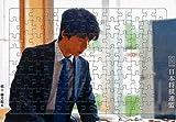 藤井聡太 四段  ジグソーパズル 公式グッズ第3段