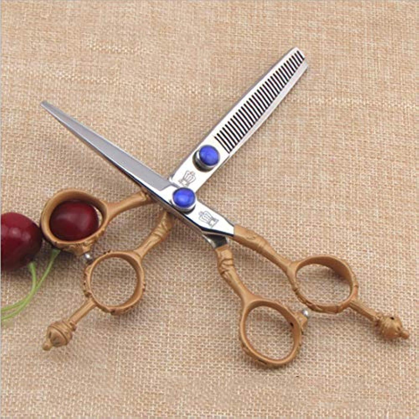 億山岳アンソロジーハイエンド理髪はさみ - 髪を薄くするはさみキット、プロの理髪師はさみ モデリングツール (Design : B)