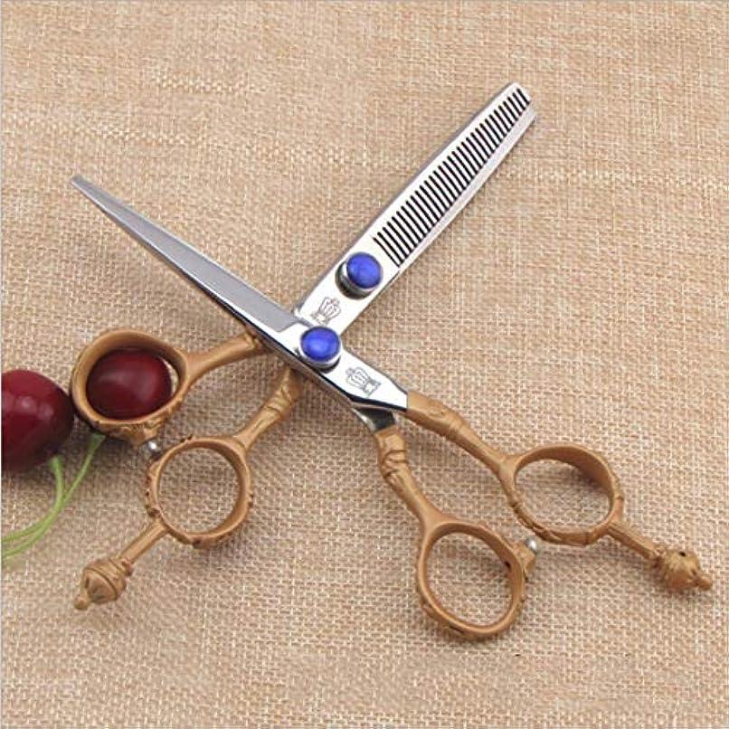 頼る時々困惑するハイエンド理髪はさみ - 髪を薄くするはさみキット、プロの理髪師はさみ ヘアケア (Design : B)