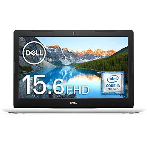 Dell Inspiron  B07PWDFYD7 1枚目