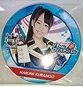 AKB48カフェ ステージファイター2 バトルフェスティバル 缶バッジ 倉野尾成美 直径75mm 検索 チーム8 生写真 コースター