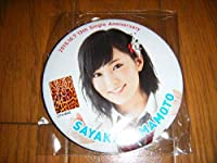 NMB48 13th Must be now 推し缶バッジ 2個セット 山本彩