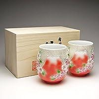 【有田焼 文山窯】日本の伝統美あふれるプレゼントに!赤富士桜 夫婦湯呑(パール/2個セット)