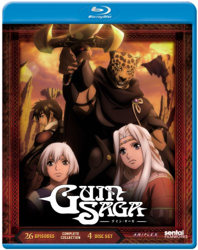 Guin Saga Complete Collection [Blu-ray] [Import]
