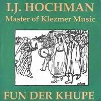 Fun Der Khupe