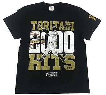 阪神タイガース 鳥谷選手 2000本安打達成記念 Tシャツ Lサイズ