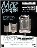 MacPeople 2014年2月号 [雑誌]