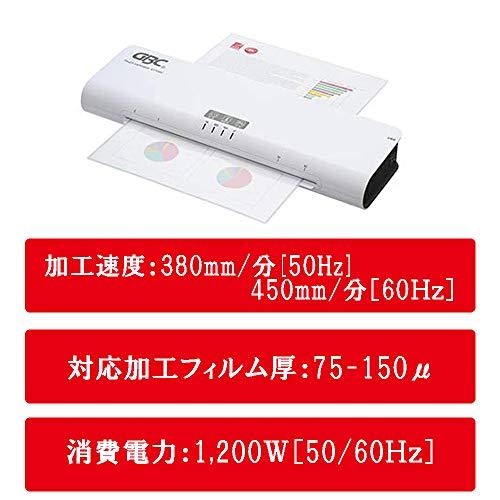 アコ・ブランズ・ジャパン『GBCパウチラミネーター(G1100C)』