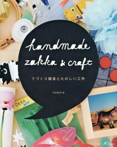 HANDMADE ZAKKA & CRAFT てづくり雑貨とたのしい工作の詳細を見る