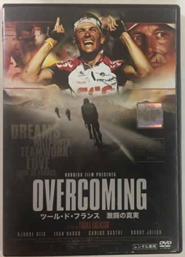 OVERCOMING -ツール・ド・フランス 激闘の真実- [DVD]