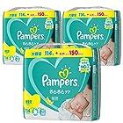 【テープ 新生児サイズ】パンパース オムツさらさらケア (5kgまで)342枚(114枚×3パック) [ケース品] 【Amazon限定品】
