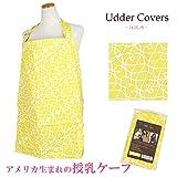 Udder Covers アダーカバーズ 授乳ケープ/ナーシングカバー (イエローTaylor) (¥ 2,080)