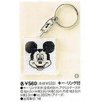 オリムパス ししゅうキット ディズニー キーリング付 品番:KS-67