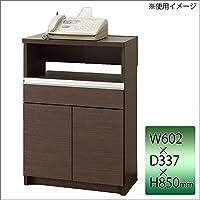 フナモコ 日本製 FAXカウンター 602×337×850mm レベッカオーク FXR-600 代引不可