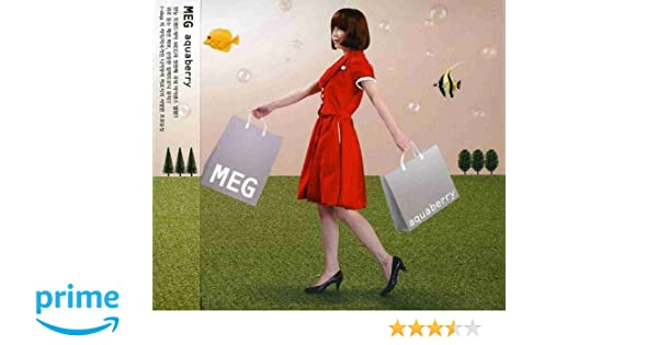 Amazon | Aquaberry | Meg | 輸...