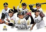 福岡ソフトバンクホークス 2017年 カレンダー 卓上 A5